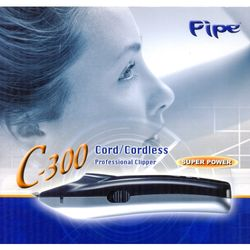 PiPe牌(煙斗牌)C300寵物電剪
