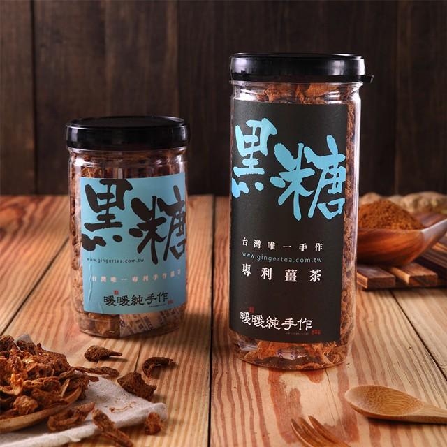 【暖暖純手作】 原味黑糖薑茶 320g 罐裝(3罐組) iCarry