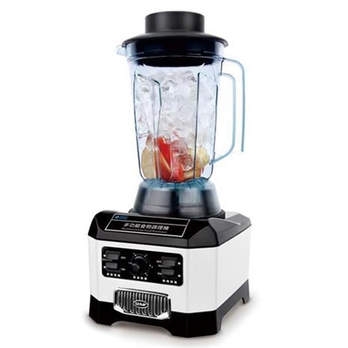 《WRIGHT萊特》 1.7L多功能食物調理機 (WB-S5A)
