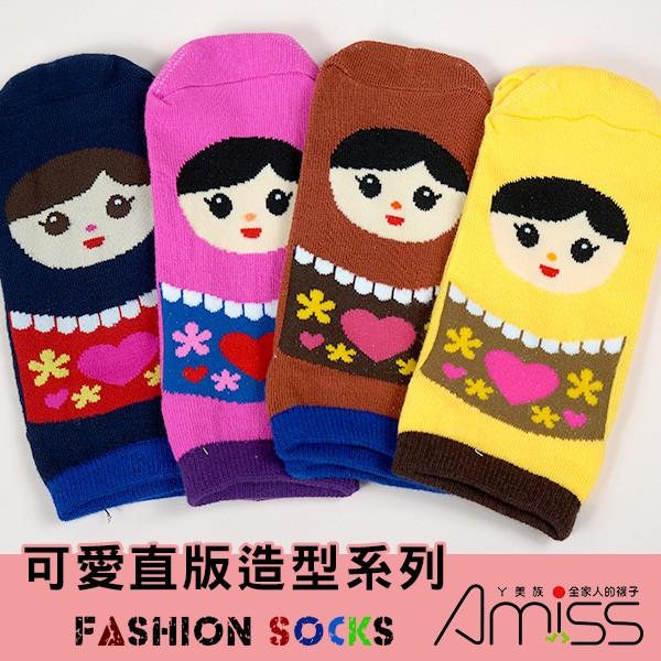 【Amiss】可愛直版流行少女船襪【3雙入】-娃娃(C702-26)