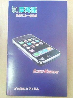 彰化手機館 zenfone2 ASUS ze551ml 螢幕保護貼 液晶貼 抗刮 亮面 螢幕貼 保護貼 ZE550ML