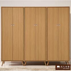 【日本直人木業】LEON簡約2個1抽1個雙吊225CM衣櫃