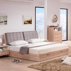 Boden-布德6尺北歐風雙人加大床組(床頭箱+抽屜床底)(不含床墊)