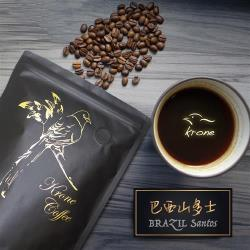 Krone皇雀 巴西山多士咖啡豆227g 限量送聖誕派對杯防燙隔熱紙杯(5入)