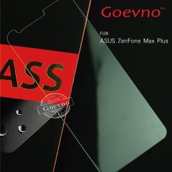 Goevno ASUS ZenFone Max Plus ZB570TL 玻璃貼