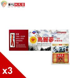 華陀天官 高麗蔘沖泡茶包3盒(20包/盒)