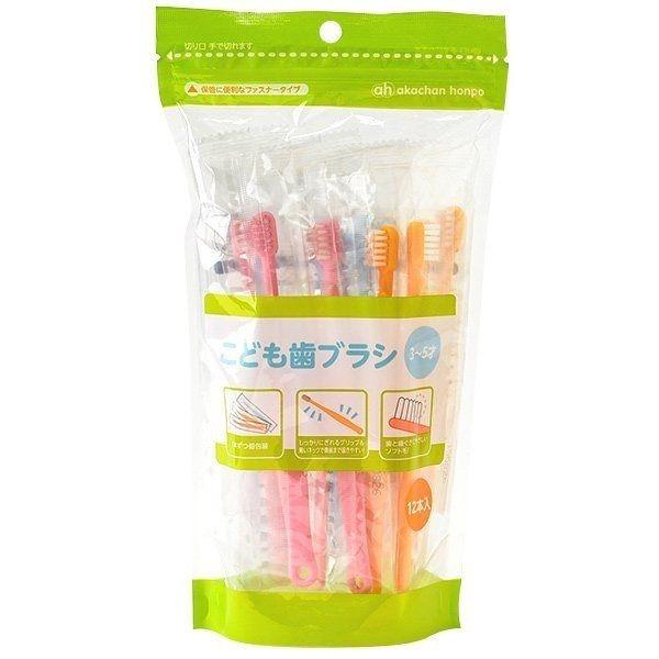 日本 akachan幼兒三色牙刷(藍.粉.橘)12入 3~5歲