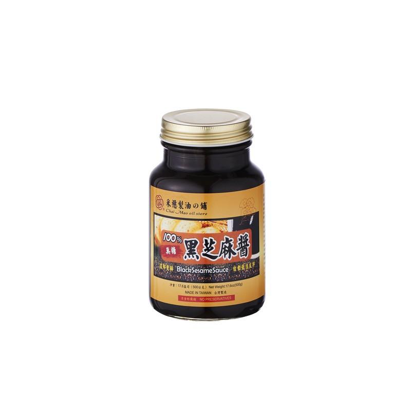 【采懋商城】黑芝麻醬 無糖 100%純黑芝麻醬 600ml