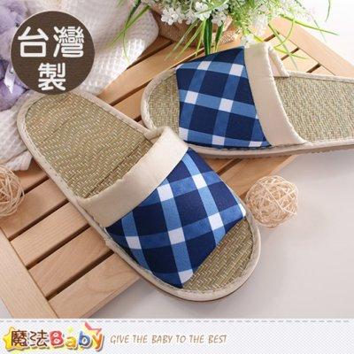 室內拖鞋(2雙一組) 台灣製防滑靜音涼感蓆拖鞋 魔法Baby sd0237