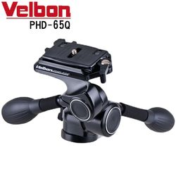 Velbon PHD-65Q雙握把三向雲台-公司貨