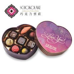 【巧克力雲莊】手工巧克力8入愛心禮盒