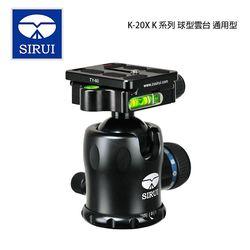 Sirui 思銳 K-20X K系列 球型雲台 TY-50 通用型 K20 X 公司貨