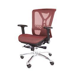 GXG 短背全網 電腦椅 (摺疊扶手/鋁腳) TW-094LU1
