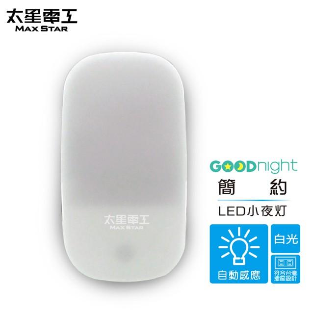 【太星電工】Goodnight簡約LED光感小夜燈/白光(3入)
