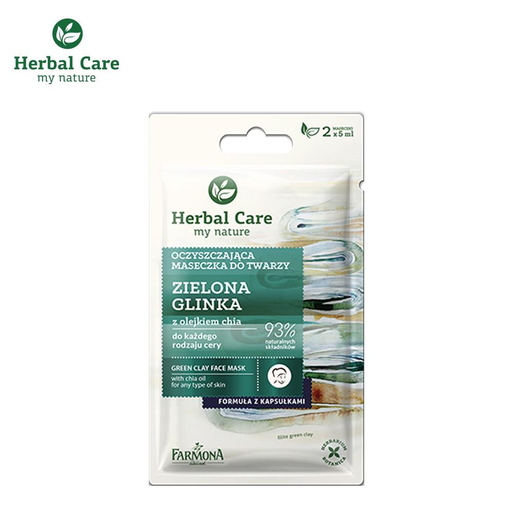 Herbal Care 波蘭植萃 - 綠火山泥深層清爽面膜 5mlx2包 /泥膜