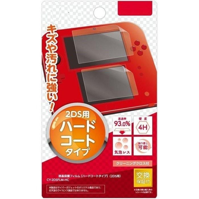 2DS周邊 日本原裝進口品牌 主機螢幕專用 4H 抗刮硬膜型 保護貼 防汙 抗汙 【魔力電玩】