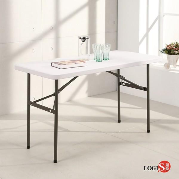 LOGIS 升級版 塑鋼萬用摺疊122x61長桌CZ122