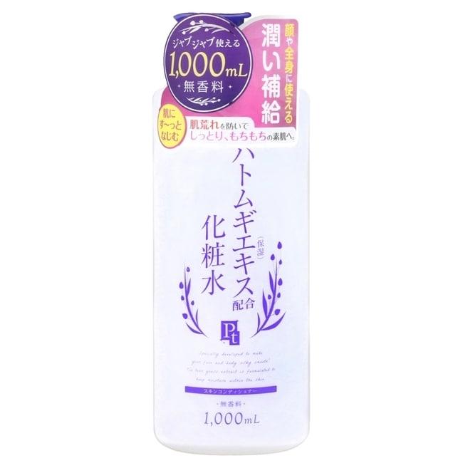 鉑潤肌薏仁草本濕敷化妝水 1000ml