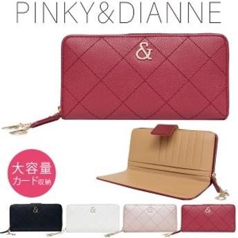 ピンキー&ダイアン ピンキーアンドダイアン 財布 レディース 長財布 ブランド 大容量 キャビア 8FT5