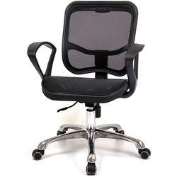 aaronation愛倫國度 義式設計風格雙扶手電腦椅三色可選i-RS-109NTGA
