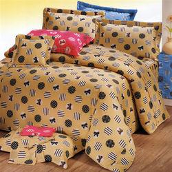 艾莉絲-貝倫 溫情之家(3.5呎x6.2呎)三件式單人(高級混紡棉)鋪棉兩用被床包組(黃色)