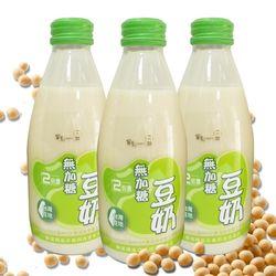 【羅東農會】羅董特濃無加糖台灣豆奶 家庭號24瓶裝(245ml)