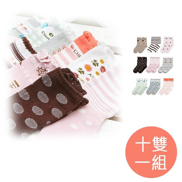 日本可愛淑女款淺色女寶寶短襪/十雙一組【56388】貝比幸福小舖