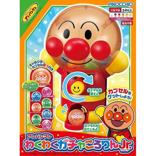 日本 Anpanman 麵包超人 造型扭蛋機玩具(4603)