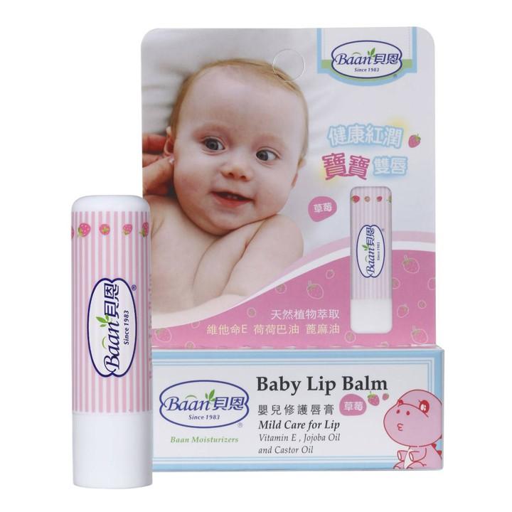 Baan貝恩 - 嬰兒修護唇膏(草莓) Baby Lip Balm 5g
