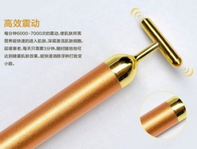 【Love Shop】日本韓國推薦 黃金美容棒強效電動 瘦臉器 瘦臉神器 面部按摩器 緊緻 洗臉神器