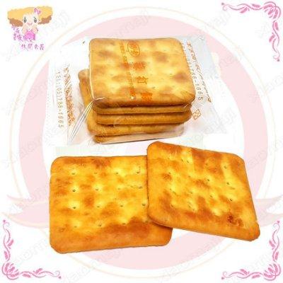 ☆小麻吉家家愛☆素食園蘇打餅(奶素)一包特價49元  獨立小包裝餅乾 零嘴