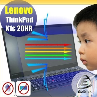® Ezstick 抗藍光 Lenovo X1c 20HR 防藍光螢幕貼 (可選鏡面或霧面)