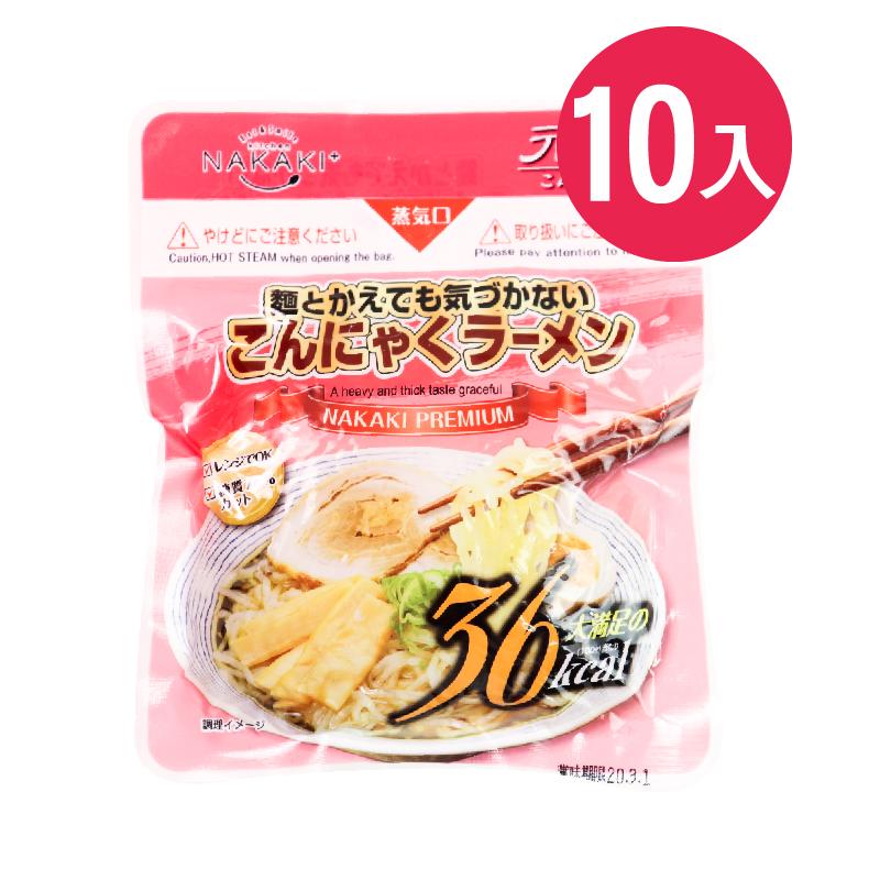 [日本 NAKAKI] 蒟蒻纖食拉麵 10入組(180g/袋)(全素)