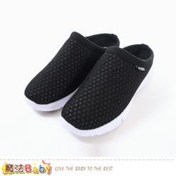 女鞋 極輕量舒適休閒懶人鞋 魔法Baby sd7045