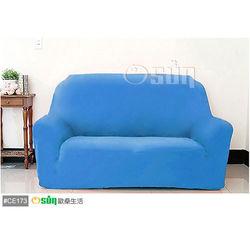 Osun-一體成型防蹣彈性沙發套/沙發罩_2人座 素色款 土耳其藍-