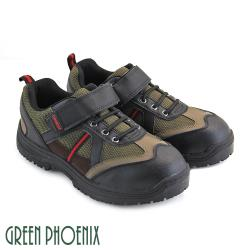 GREEN PHOENIX 撞色魔鬼氈安全鋼頭工作鞋(男鞋)N-10491