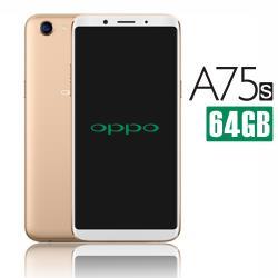 【福利品】OPPO A75S (4GB/64GB) 6吋 超美顏八核心智慧型手機