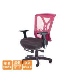GXG 短背電腦椅 (摺疊滑面扶手) TW-100E3