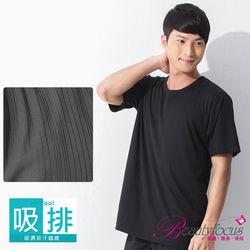 任-BeautyFocus  圓領直紋吸排短袖衫-黑色(3891)