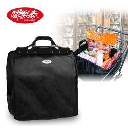 闔樂泰 專利Shopping包-黑特大(購物袋 / 環保袋)