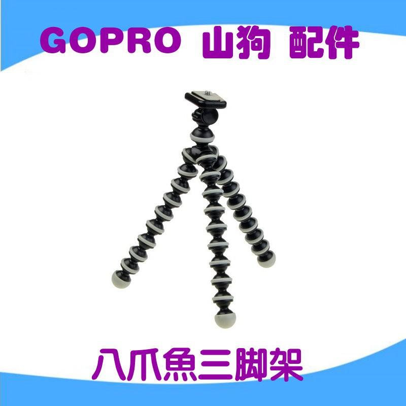中號 八爪魚三腳架 章魚三腳架 適用於 GOPRO 山狗 SJ4000 SooCoo C30 運動相機配件