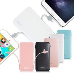 HANG 13000 行動電源自帶線三種接頭-Micro/Type-C/Iphone-藍色