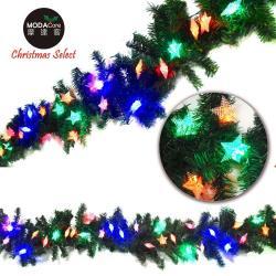 9呎(270cm)聖誕裝飾樹藤條 (彩光星星LED50燈串系) (簡易DIY組合-可彎曲調整)可掛門邊/窗邊/牆沿