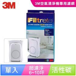 【3M】空氣清靜機超濾淨型專用濾網(6坪及10坪適用)