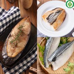 華得水產 頂級嚴選鮮魚拼盤14片(鮭魚6片+比目魚6片+野生海螺2包)