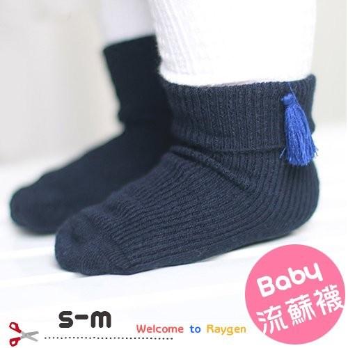 春季新款 童襪甜美女童流蘇 短襪 嬰幼兒 全棉舒適寶寶襪子 S-M