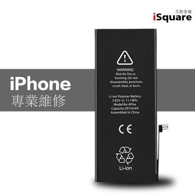 ☆艾斯奎爾☆ iPhone 7 全新零循環電池  當場維修更換