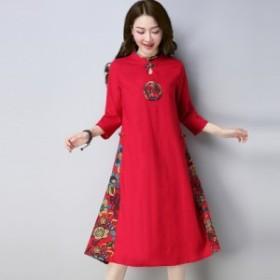 ワンピース ひざ下丈 ロング 袖あり 30代 40代 白 赤 ワンピース チャイナドレス ロング 大きいサイズ ワンピース 清楚 ワンピース 花柄