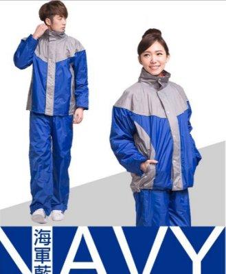 【飛銳 FairRain】輕量透氣高機能二件式雨衣-海軍藍
