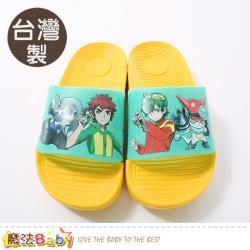 魔法Baby 兒童拖鞋 台灣製數碼寶貝授權正版美型拖鞋 sa95004